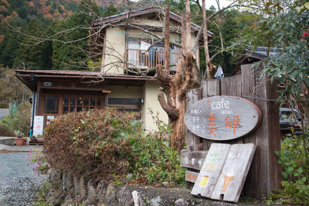 美山町 Cafe 美卵