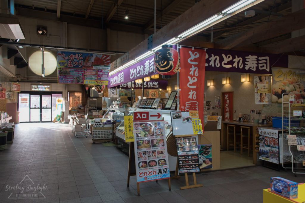 舞鶴 Toretore 海鮮市場