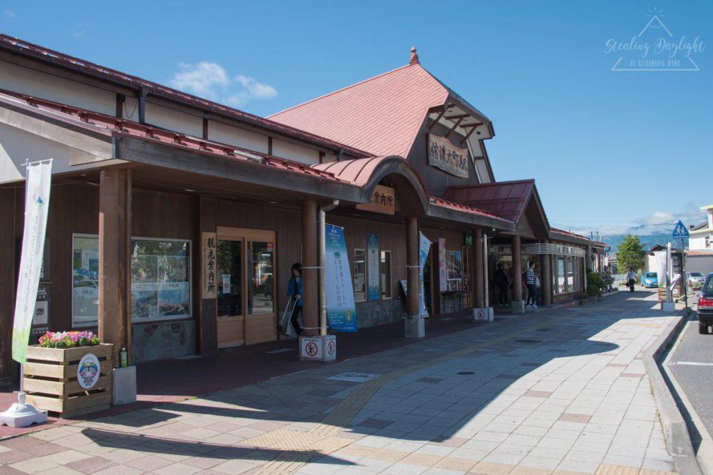信濃大町站
