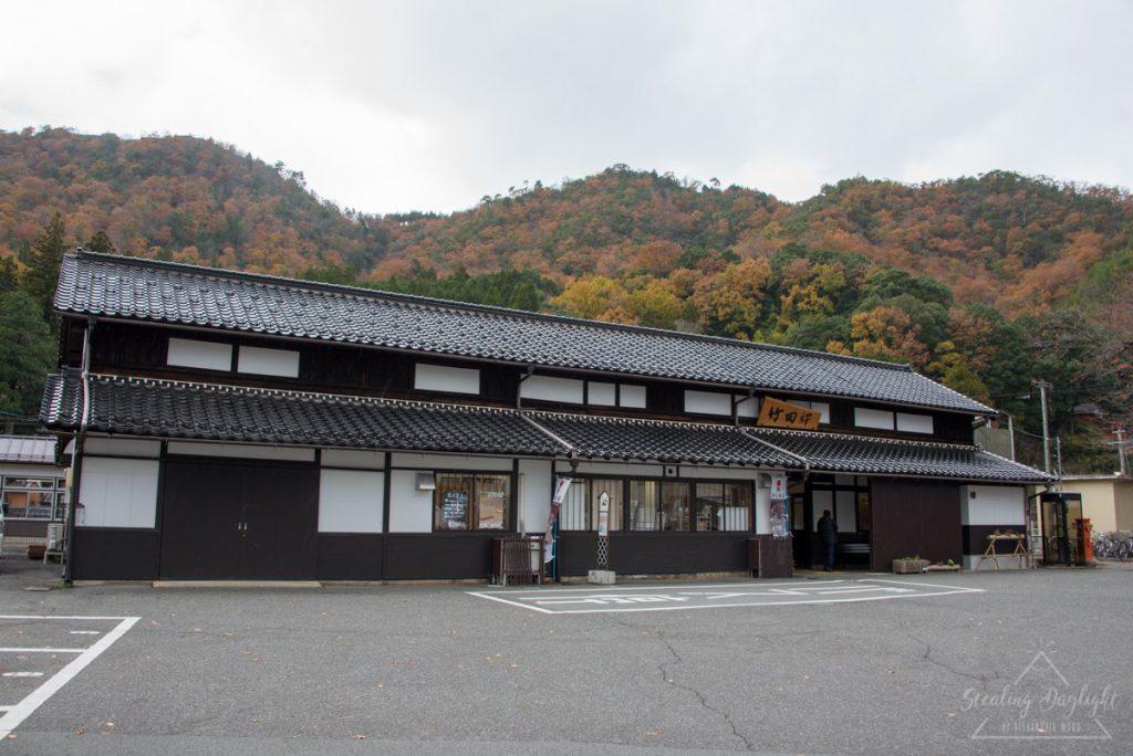 兵庫 竹田站