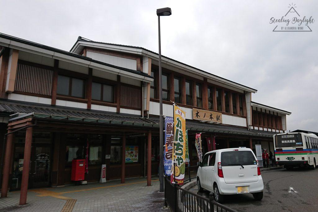 滋賀 木之本站