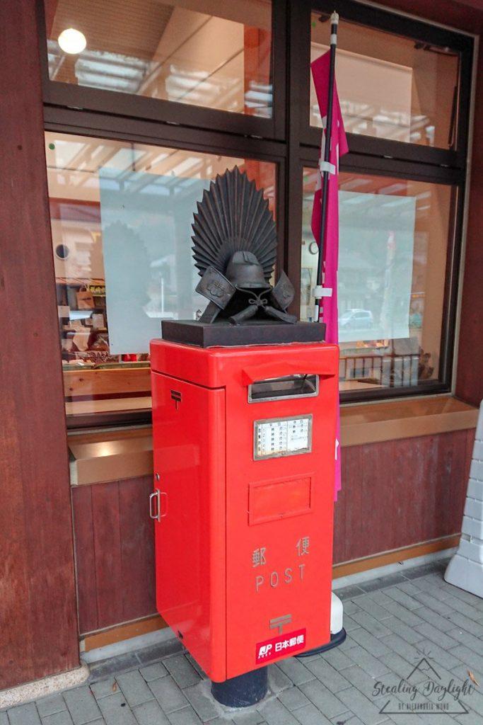 滋賀 木之本站 郵筒