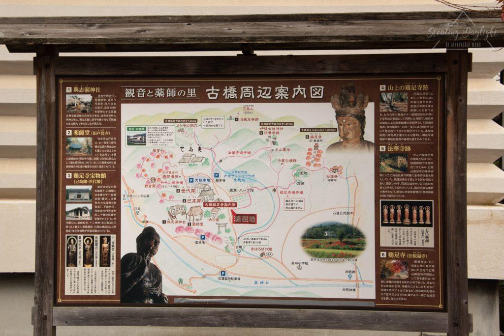 滋賀 古橋 雞足寺 地圖