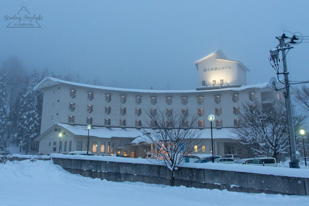 山形 藏王溫泉 藏王四季酒店