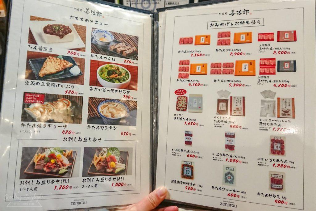 宮城 仙台 牛舌 善治郎 餐單
