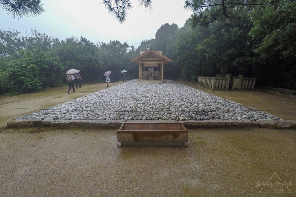 直島 護王神社