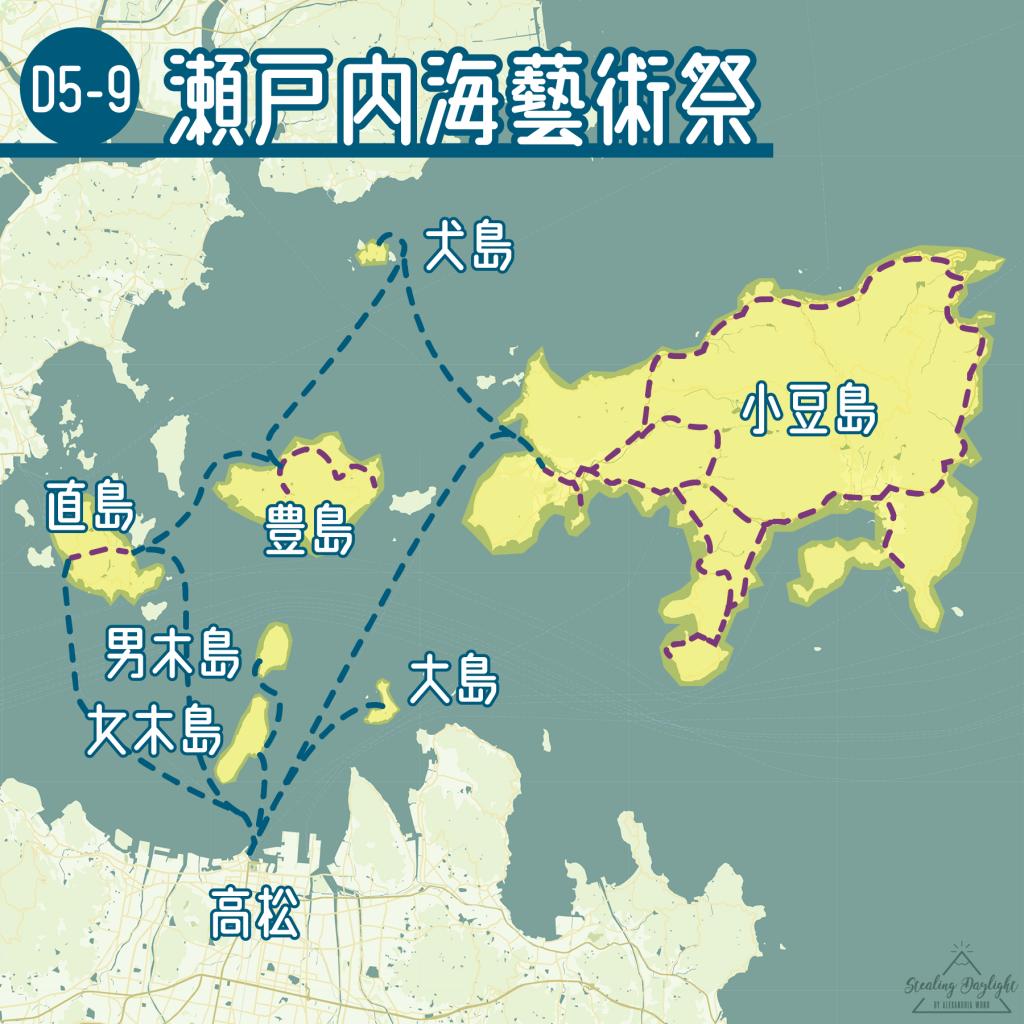 瀨戶內國際藝術祭 地圖