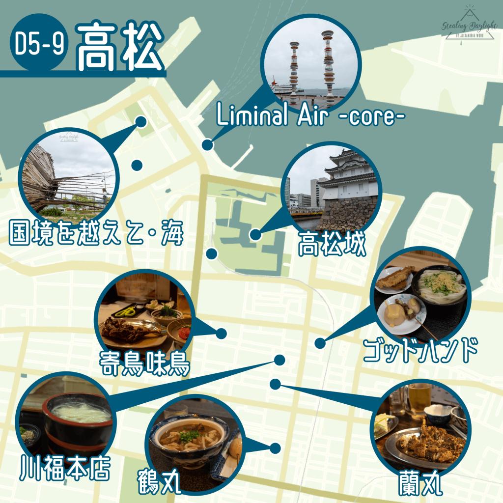 香川 高松 瀨戶內國際藝術祭