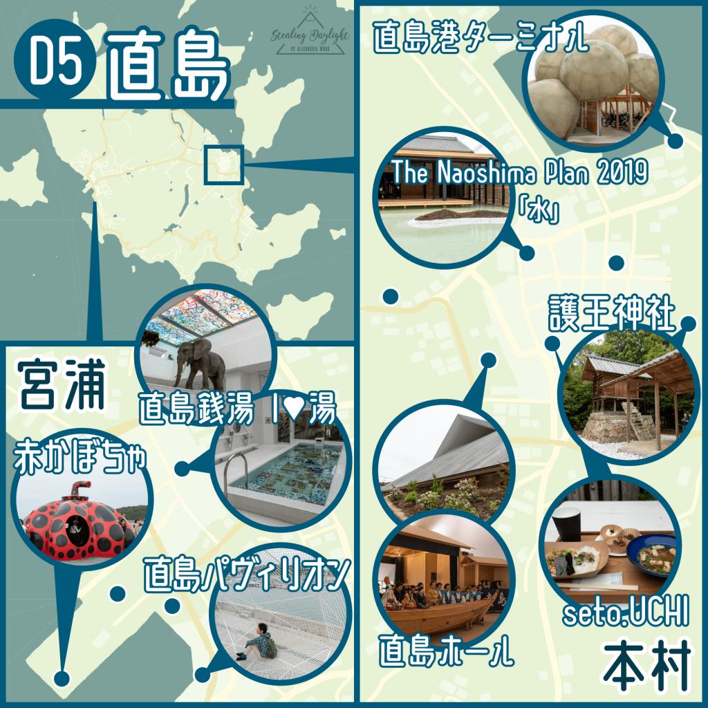 香川 直島 瀨戶內國際藝術祭