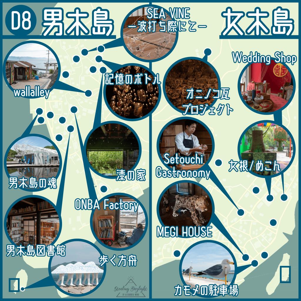 香川 男木島 女木島 瀨戶內國際藝術祭