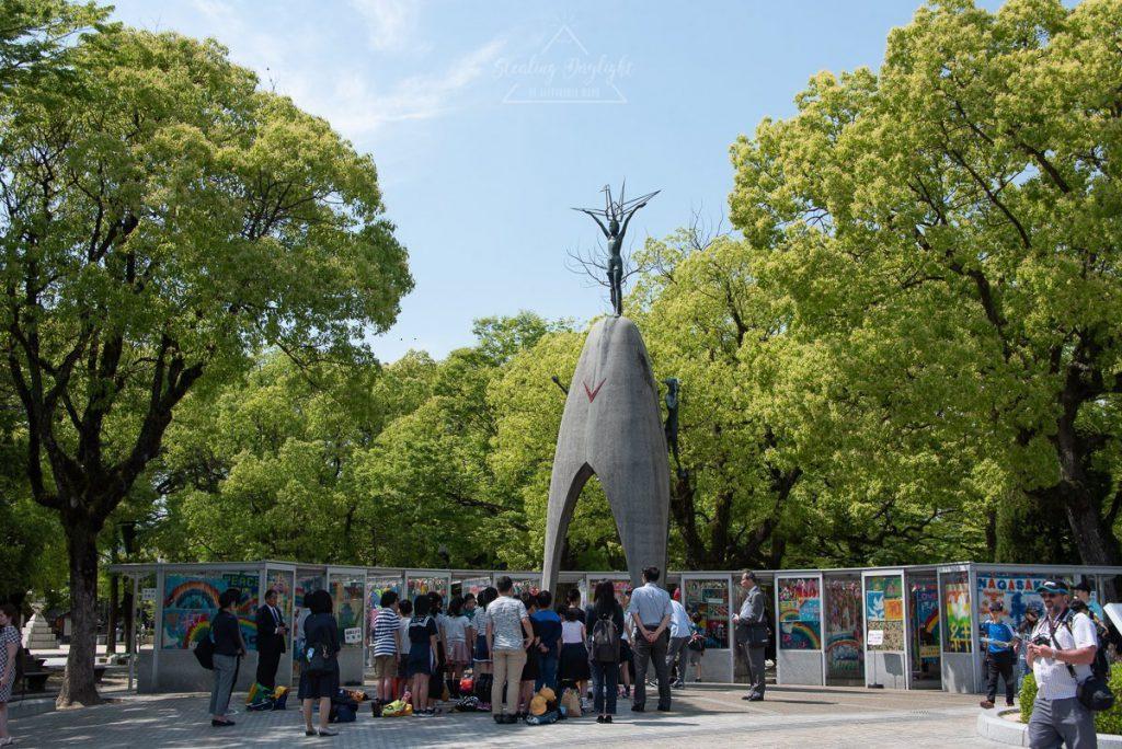 廣島 平和記念公園 和平紀念公園