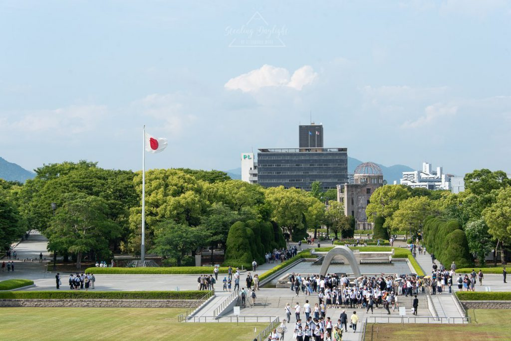 廣島和平紀念公園 広島平和記念公園