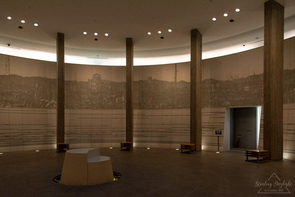 國立廣島追悼原爆死難者和平祈念館 国立広島原爆死没者追悼平和祈念館