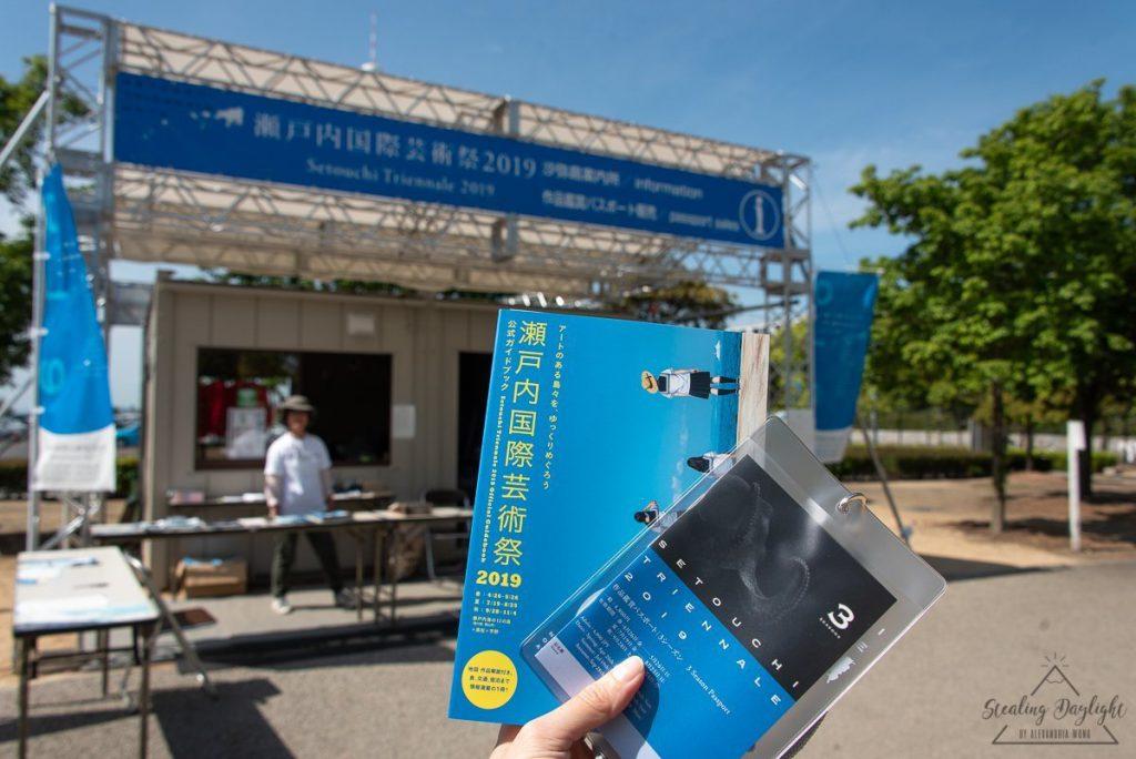 香川 沙彌島 瀨戶內國際藝術祭