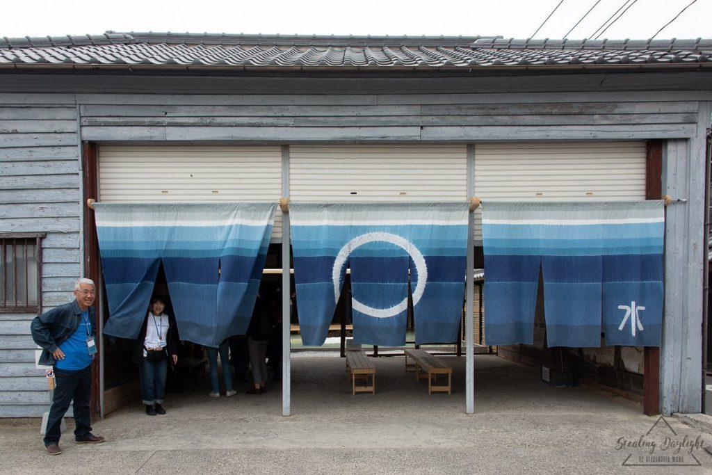 香川 直島 The Naoshima Plan 2019 水 na07B