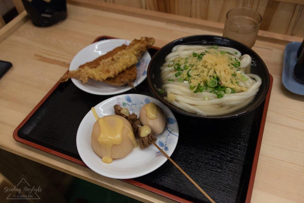 香川 高松 ゴッドハンド 烏冬