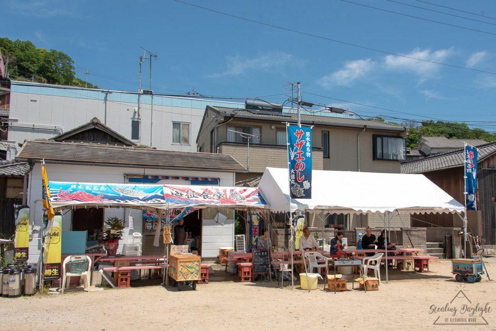 香川 男木島 海征食堂